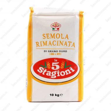 Мука из твёрдых сортов пшеницы мелкого помола Семола Риманчината le 5 Stagioni 10 кг