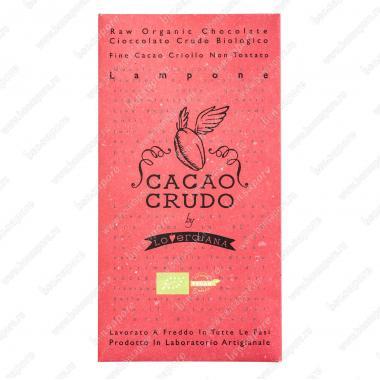 Шоколадная плитка из тёмного шоколада с Малиной 50 г БИО, Веган, Cacao Crudo