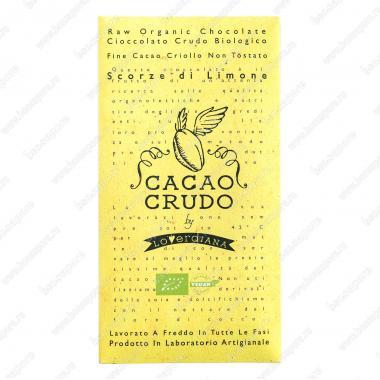 Шоколадная плитка из тёмного шоколада с цедрой лимона Сиракузы IGP 50 г БИО, Веган, Cacao Crudo