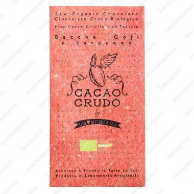 Шоколадная плитка из тёмного шоколада с ягодами Годжи и Гречихой 50 г БИО, Веган, Cacao Crudo