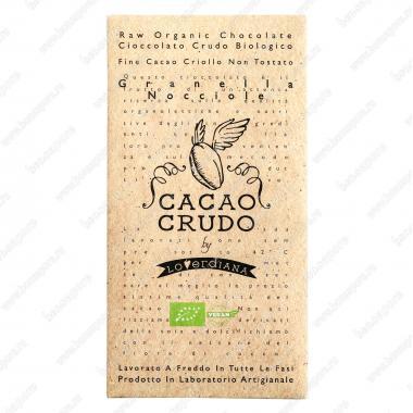 Шоколадная плитка из тёмного шоколада с кусочками фундука 50 г БИО, Веган, Cacao Crudo