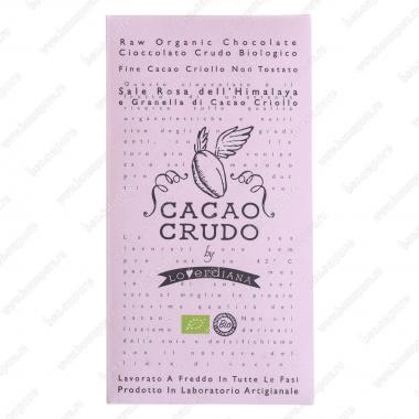 Шоколадная плитка из тёмного шоколада с Гималайской солью и кусочками какао 50 г БИО, Веган, Cacao Crudo