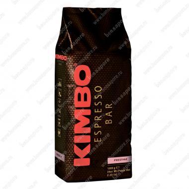 Кофе в зёрнах Престиж (Prestige) Kimbo 1 кг