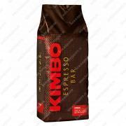 Кофе в зёрнах Уникуе 1 кг