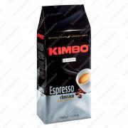 Кофе в зёрнах Эспрессо Грани 1 кг