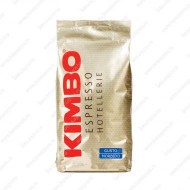 Кофе в зёрнах Густо Морбидо (Hotellerie Gusto Morbido) Kimbo 1 кг
