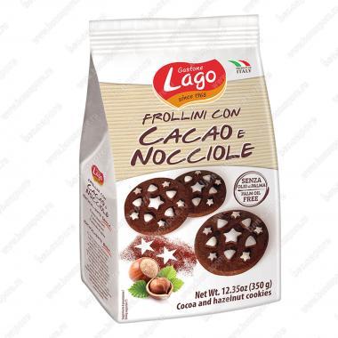 Печенье Фроллини с шоколадом и фундуком Gastone Lago 350 г
