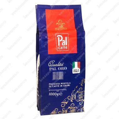Кофе в зёрнах Пал Оро (Pal Oro Special Line) Palombini 1 кг