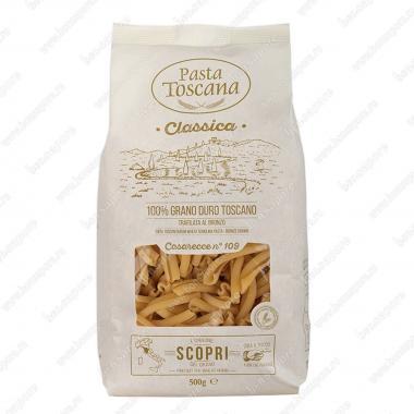 Паста Казаречче 500 г Pasta Toscana
