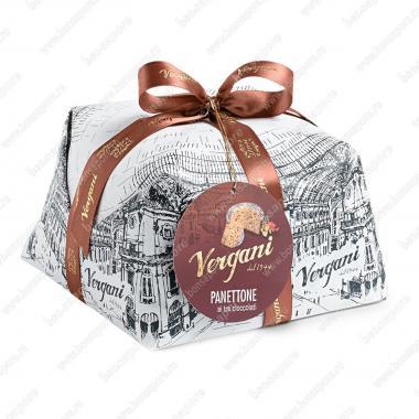 "Кекс Панеттоне ""Три шоколада"" Vergani 1 кг"